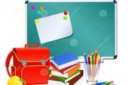 Экскурсия в школу для будущих первоклассников