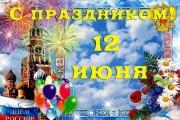 Россия - мощная держава, и мы гордимся ей по праву!